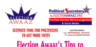 Election Awaaz's Tips to PERSUADE TARGET VOTERS