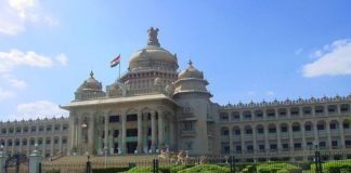 Karnataka Legislative Assembly election 2018 Election awaaz