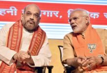 Bharatiya Janata Party to appoint leader for each 543 Lok Sabha seat before 2019 elections
