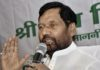 PC of Ram Vilas Paswan
