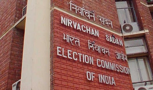 Election_commission_of_India_launches_VAFs