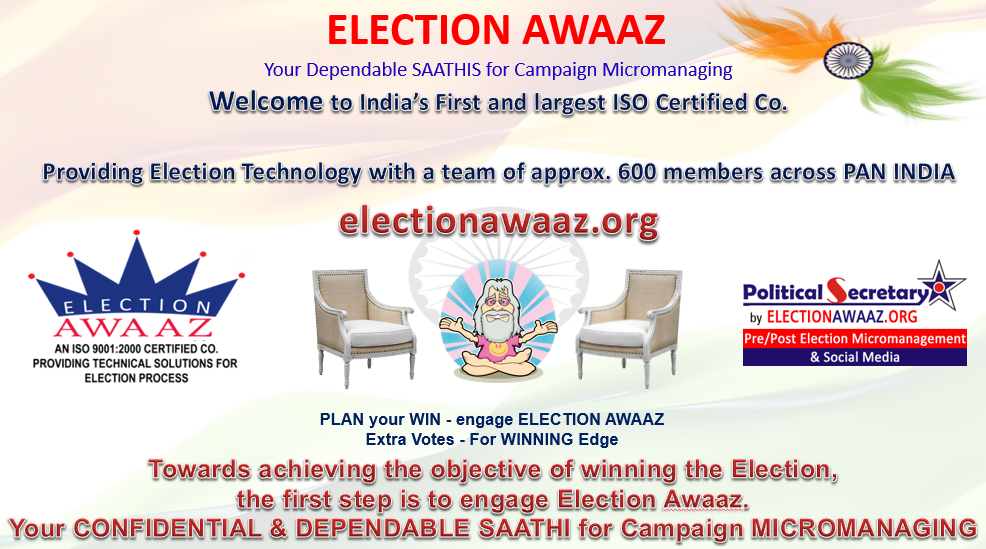 Election Awaaz Micromanagement
