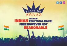 THE NEW INDIAN POLITICAL RACE: FREE HOWEVER NOT REASONABLE