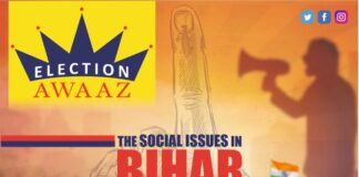 THE SOCIAL ISSUES IN BIHAR BEFORE ASSEMBLY ELECTIONS 2020