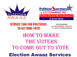 How toMake The Voters to Come OUT to VOTE